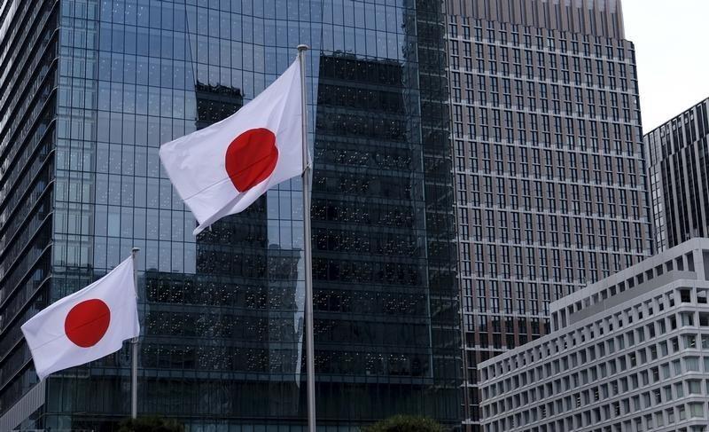 ВВП Японії за підсумками третього кварталу 2020 року зріс на 5%