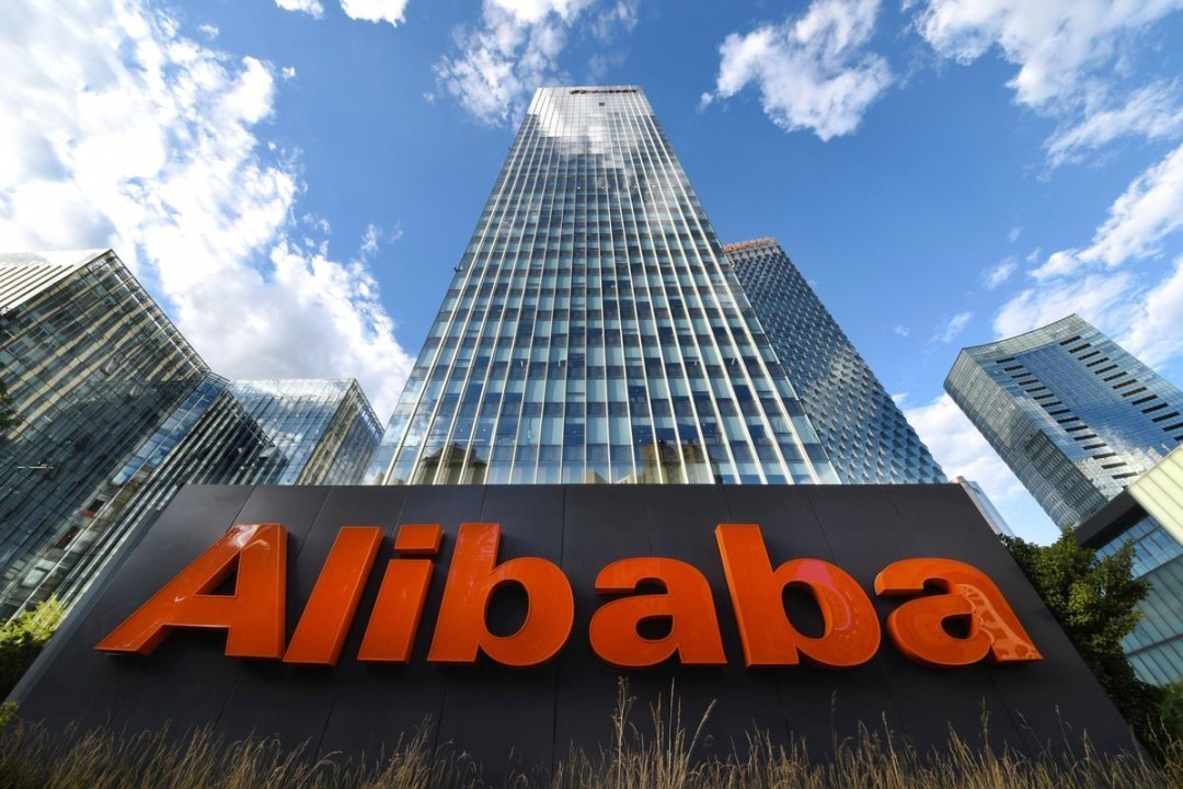 Alibaba's net profit in the first half of 2020-2021 financial year fell by 19%