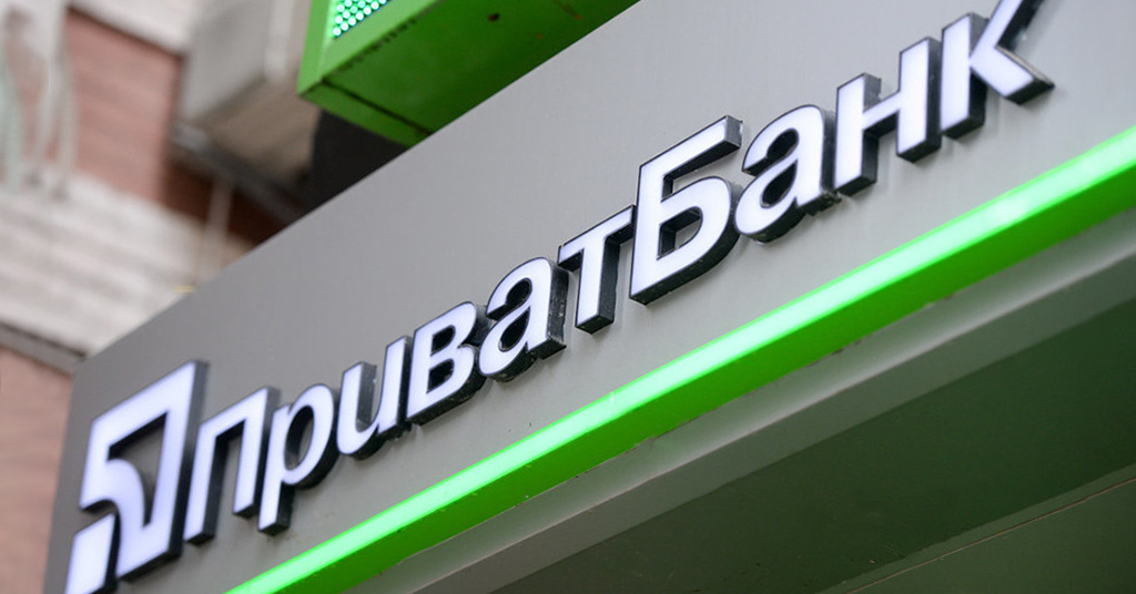 PrivatBank sued Kolomoisky for a billion