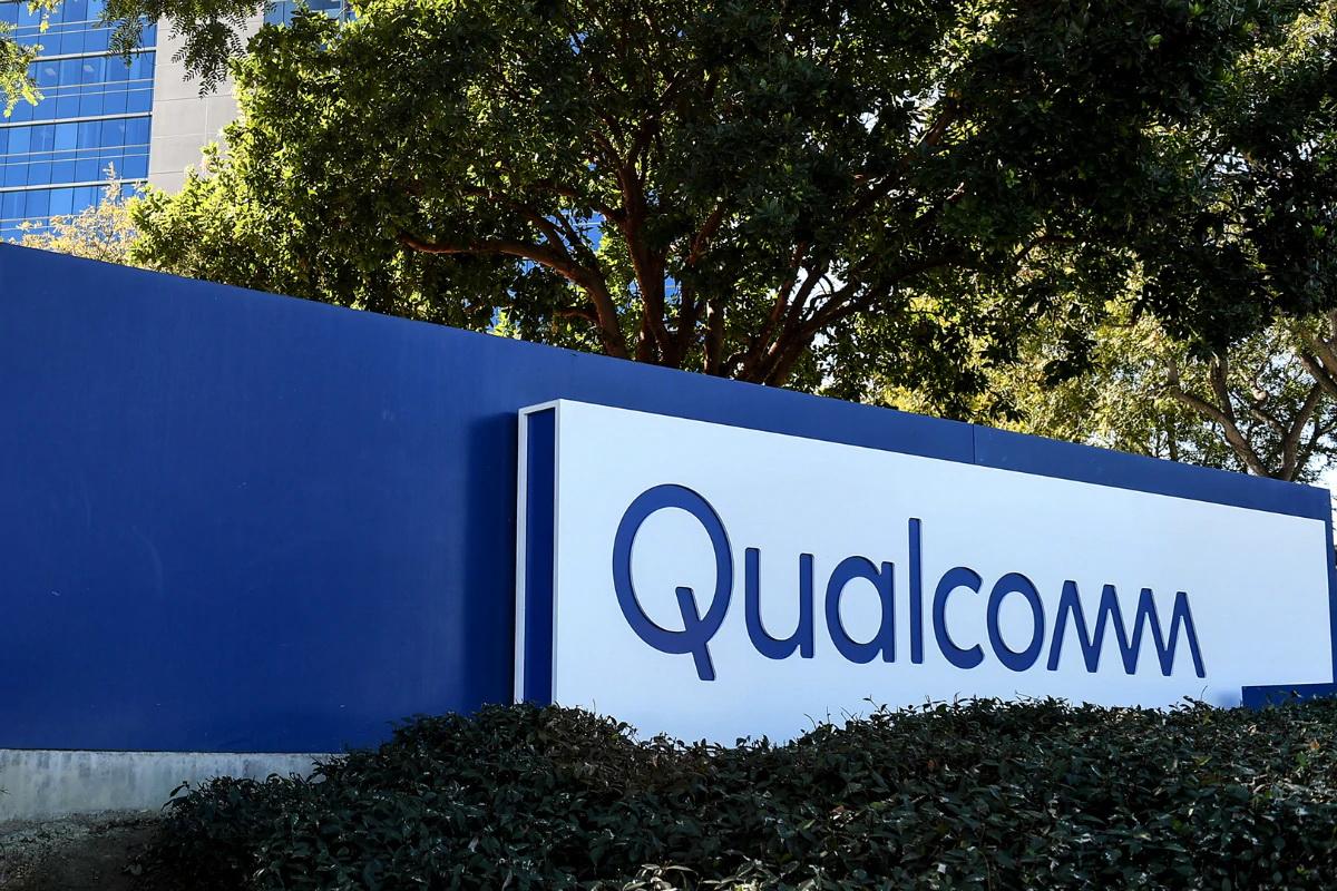 Qualcomm сообщает о сильном квартале на фоне растущего спроса на чипы 5G