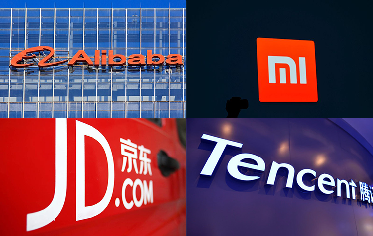 В Китае резко упали акции техногигантов после антимопольного постановления