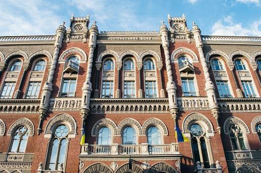 НБУ роздав банкам кредитів на 16,6 мільярда