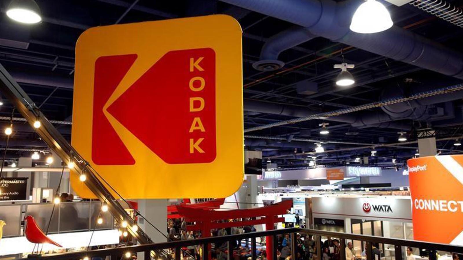 Акції Kodak дорожчають на 75%