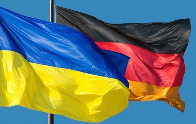 Німеччина і Україна розвивають фінансове співробітництво