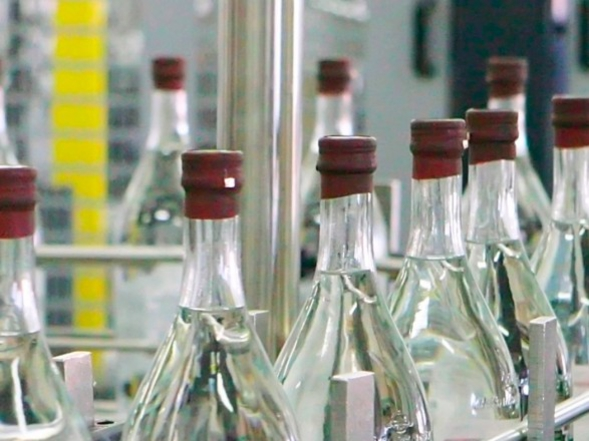The tenth distillery was sold at auction in Ukraine