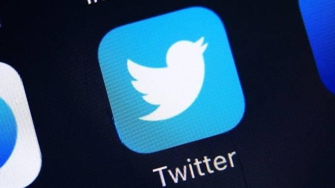 Ирландия оштрафовала Twitter за нарушение европейского закона «О защите персональных данных»