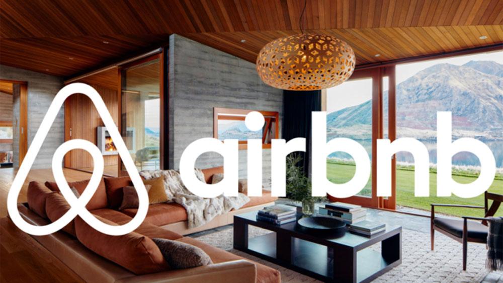 Airbnb оцінять на IPO в $42 млрд