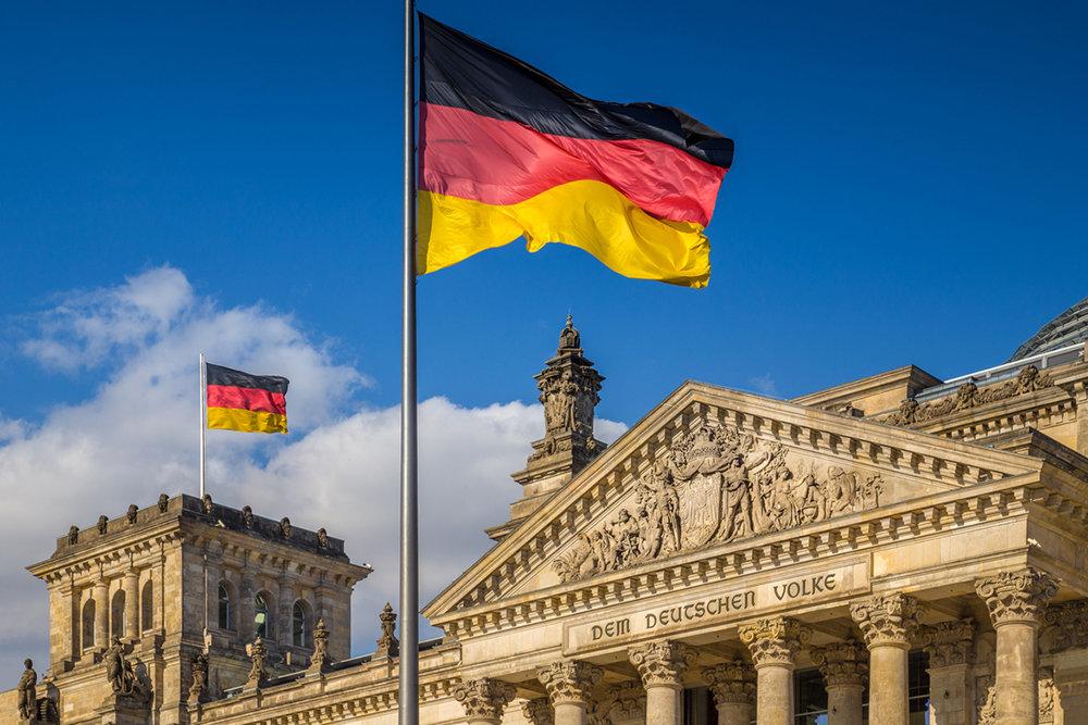 Германия выделяет Украине 70 млн евро на энергоэффективность