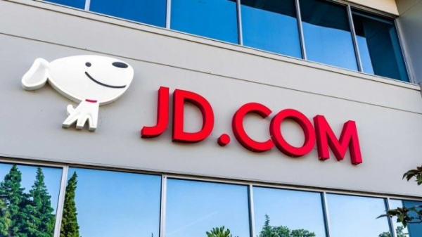 JD.com will be the first platform to accept China's cryptocurrency