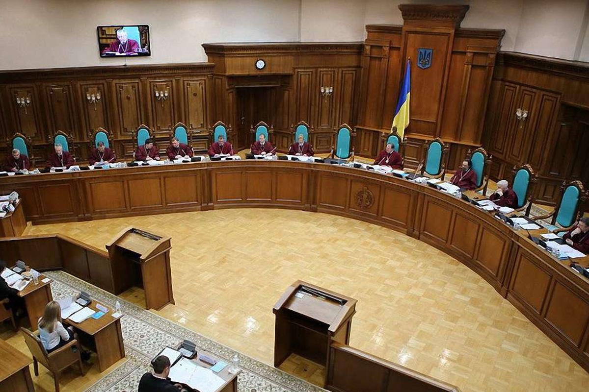 Венецианская комиссия опубликовала заключение по КСУ