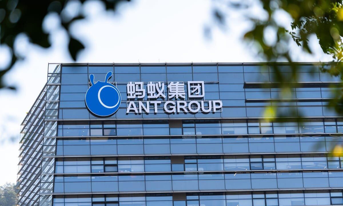 Регуляторы Китая рекомендовали ограничить бизнес Ant Group