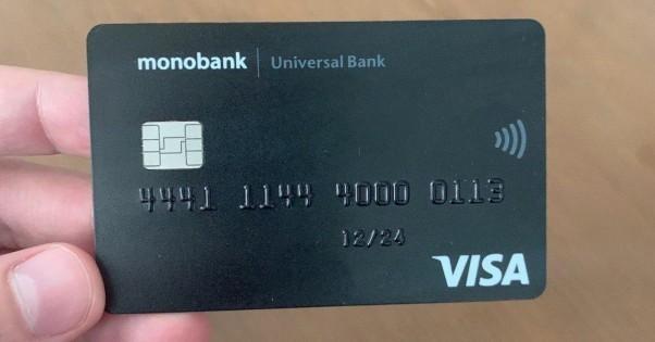 Visa та Монобанк запустили продаж платіжних карт на касах супермаркетів Novus