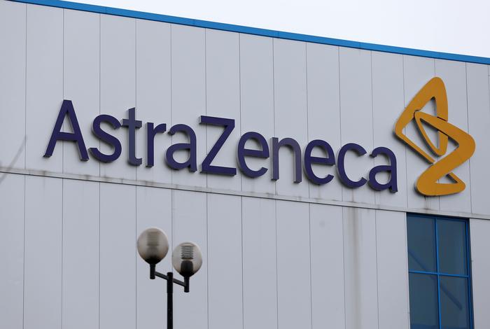 AstraZeneca придбала фармкомпанію за $39 млрд