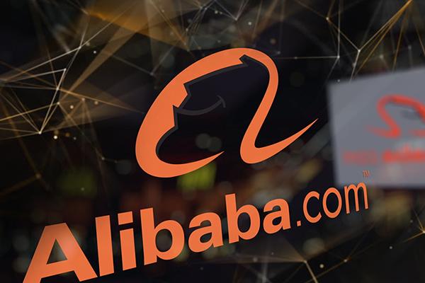 Китай намерен национализировать Alibaba