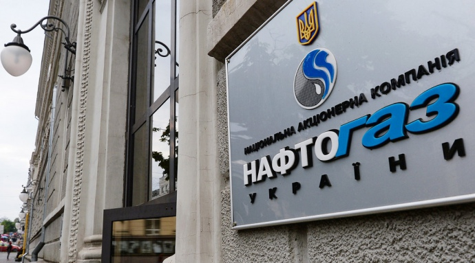 Naftogaz plans to invest billions in production