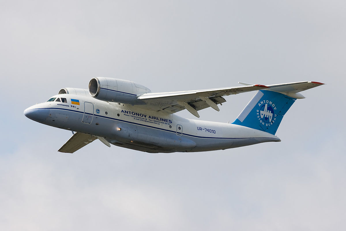 Ukraine is preparing an order for An-74 aircraft