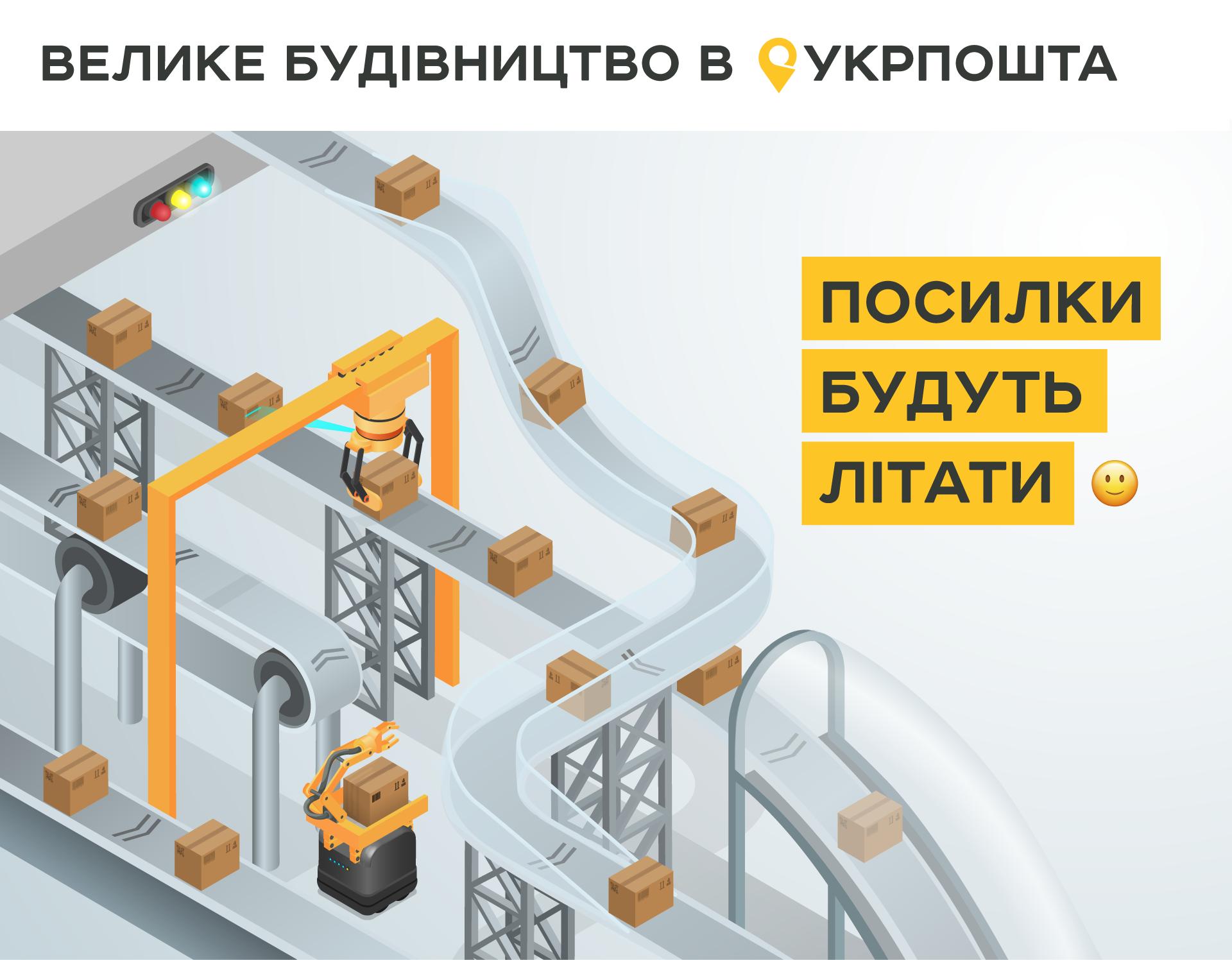 Україна приєдналася до програми NASA з освоєння космосу