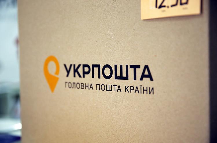 Укрпочта стала логистическим партнером OLX.UA