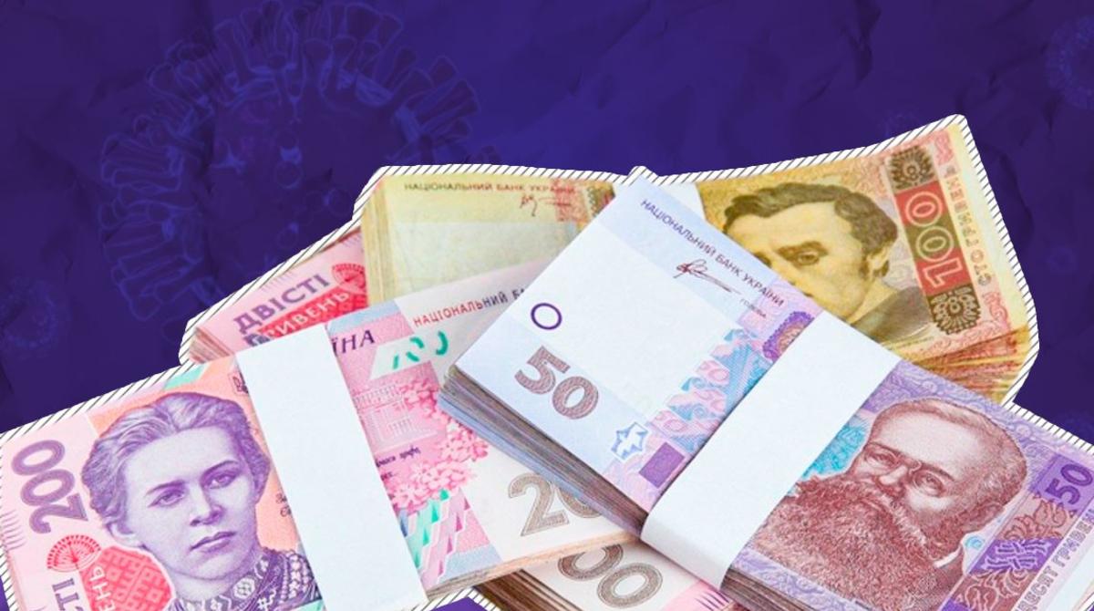 Підвищення мінімальної зарплати в Україні