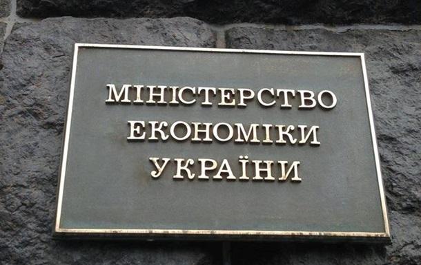 У лютому падіння економіки України прискорилося