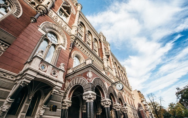 For the first time in a year, business has improved its assessment of economic growth – the NBU