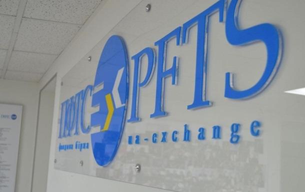 На українській біржі ПФТС з'явилися акції техгігантів США