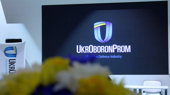 Ukroboroonprom put up for sale 17 companies