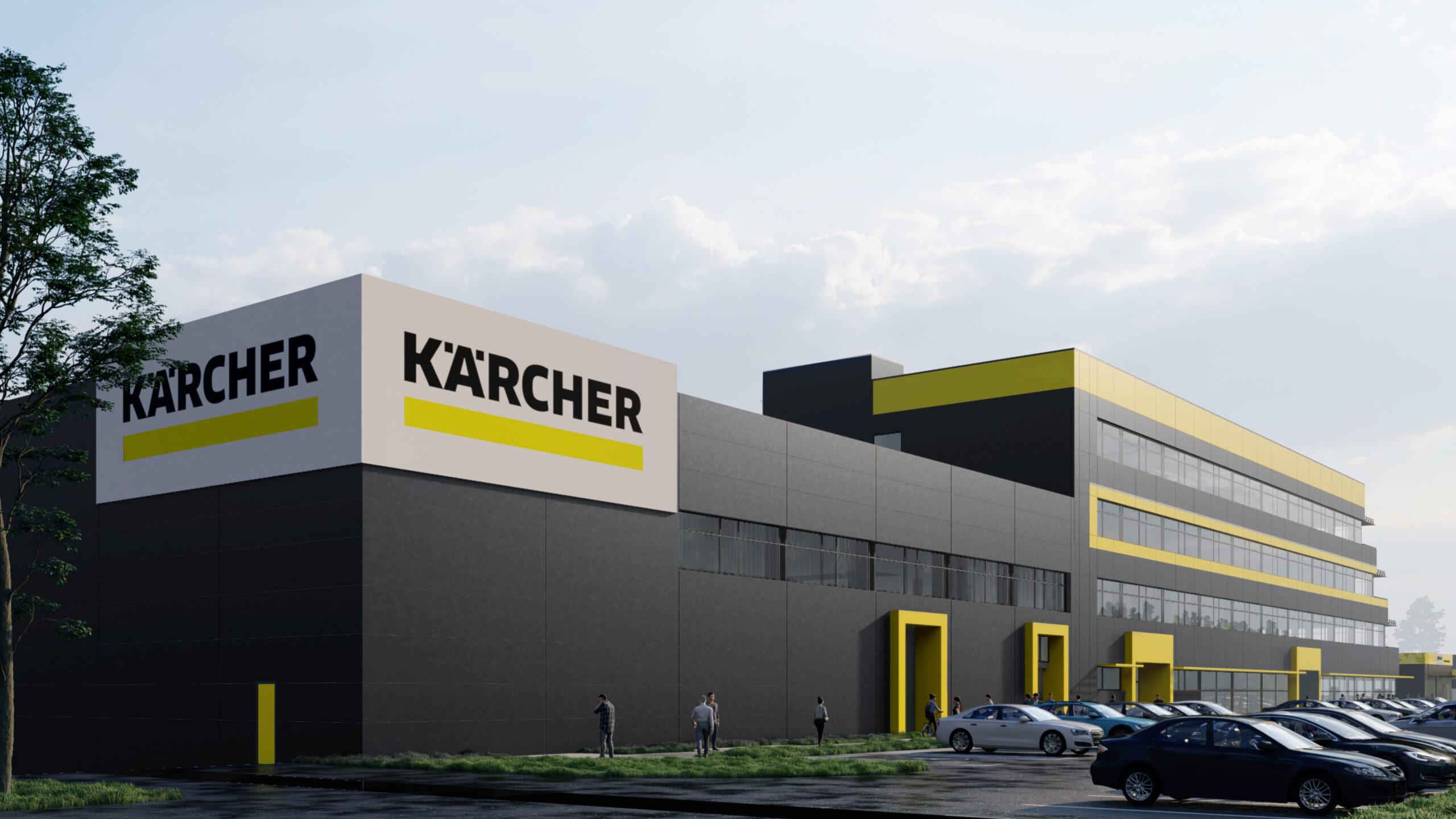 Немецкая компания-лидер в сфере технологий очистки и клинингового оборудования Karcher инвестирует в строительство современного офисного комплекса Karcher Competence Center