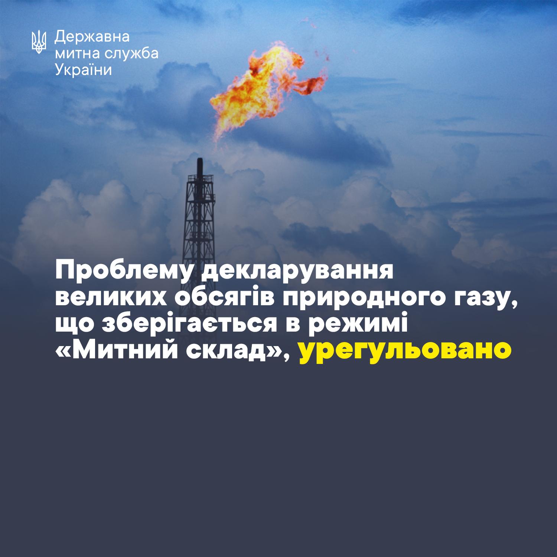 Вперше за три роки в Україні впали продажі на техніку та електроніку