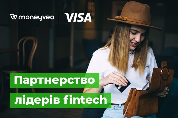 Visa і Moneyveo оголосили про стратегічне партнерство