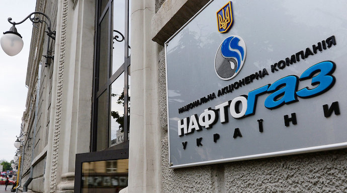 Naftogaz announced a sharp increase in profits