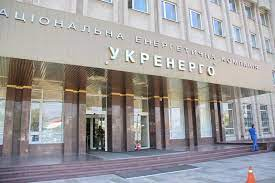 Ukrenergo received a billion dollars in losses for the year