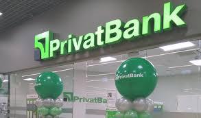 ПриватБанк перечислил в бюджет 10 миллиардов