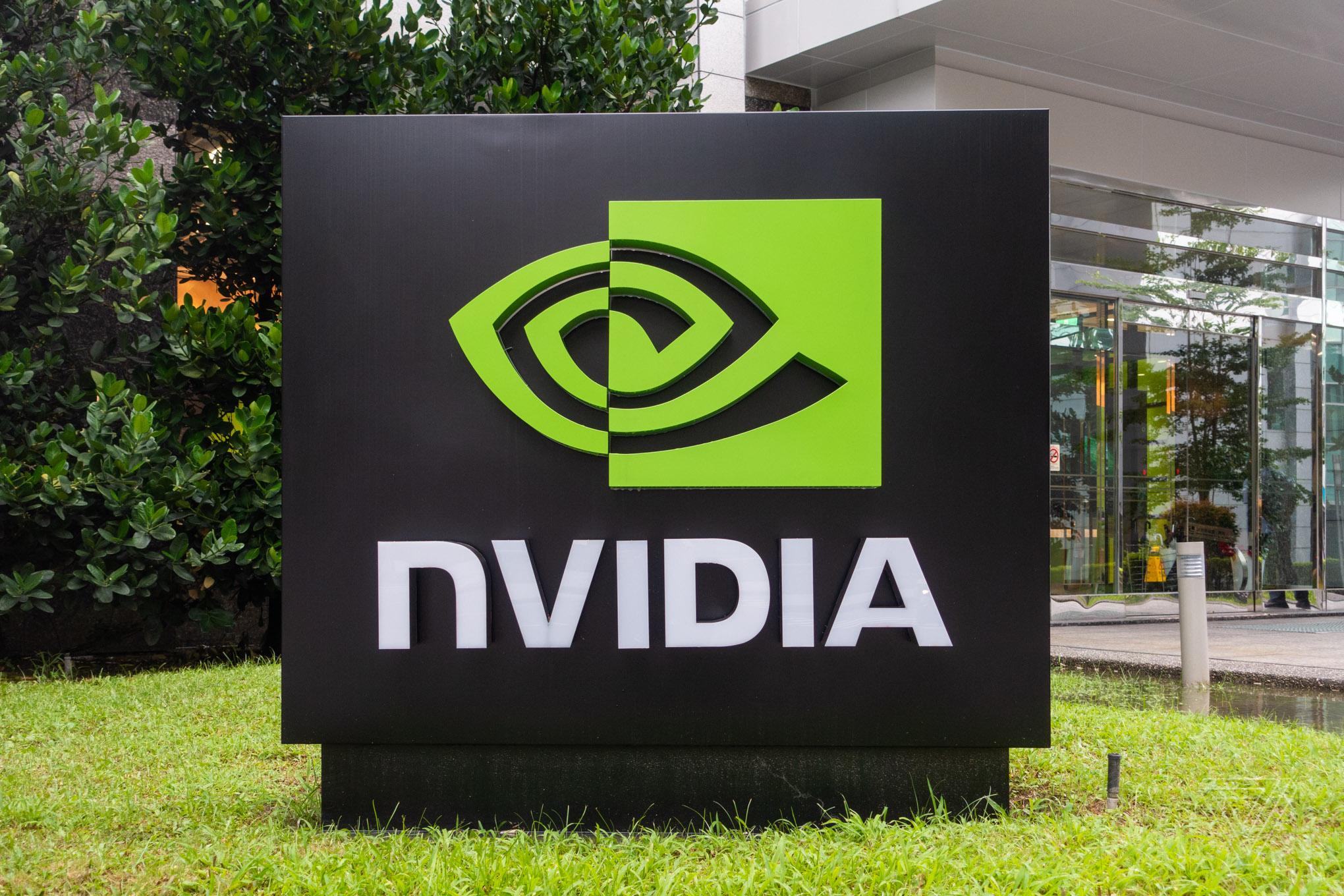 Сделка объединения Nvidia с Arm может затянуться более чем на 2 года из-за Китая