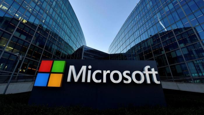 Вартість Microsoft досягла $2 трлн