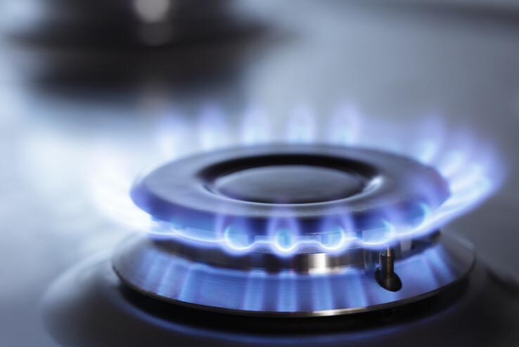 Рада прийняла закон про борги на газовому ринку
