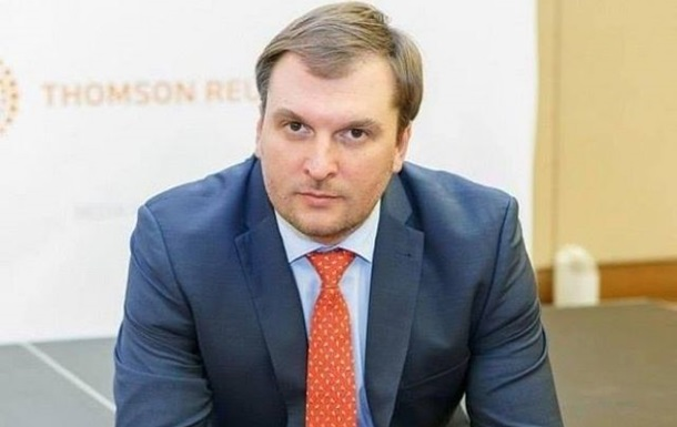 A-95 consulting group was searched in Kyiv