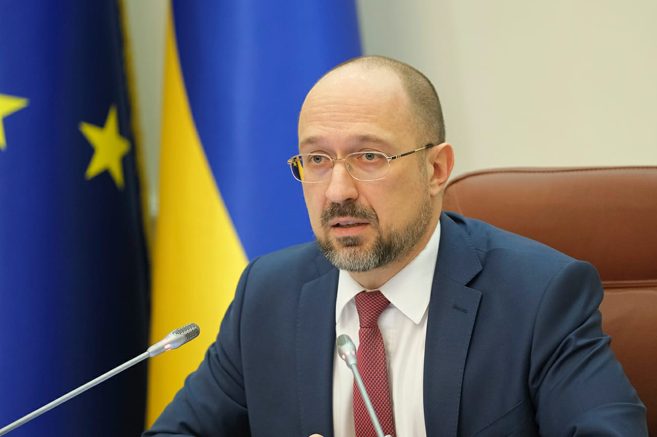 Шмигаль назвав сферу для інвестицій 10 млрд євро