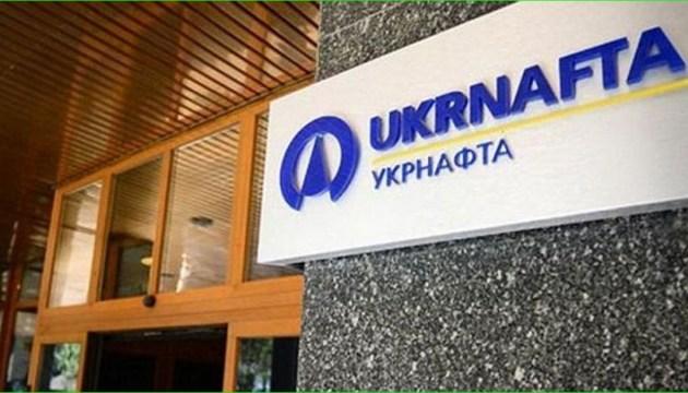 Вітроферма в 100-мегаватт з'явиться на Азові