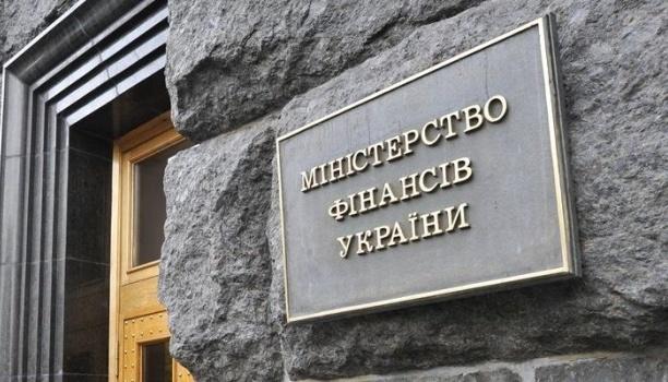 Час расплаты, или Саакашвили заочно лишили свободы