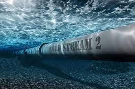 Нафтогаз рассказал, как планирует остановить СП-2