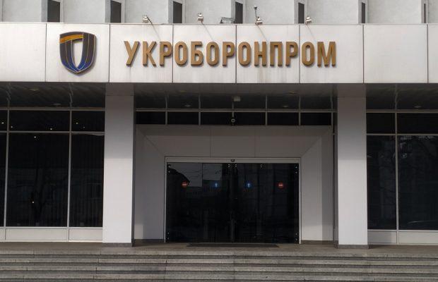 Укроборонпром відзвітував про півмільярдний прибуток у 2021 році