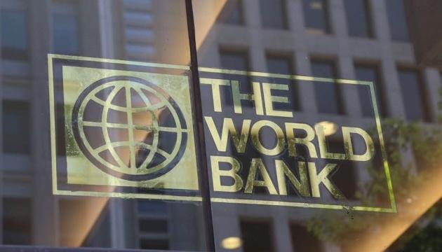 Світовий банк назвав умови для траншу Україні