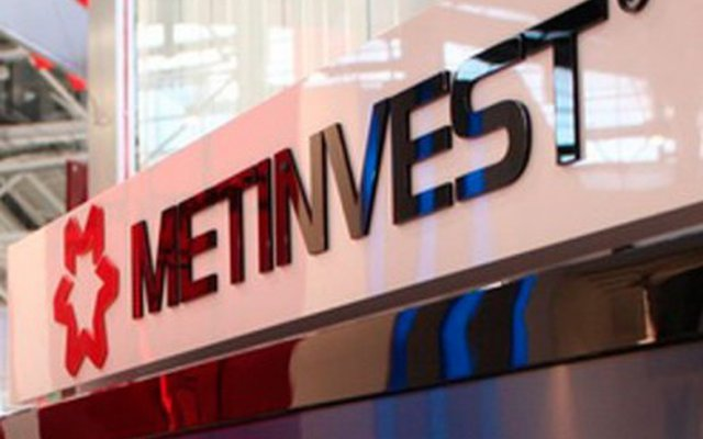 Metinvest has reduced its debts by half
