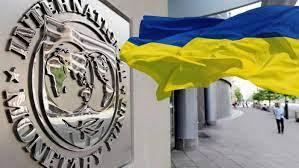 У МВФ повідомили, коли відправлять місію в Україну