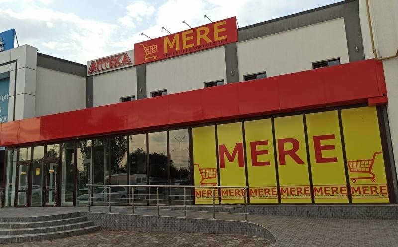РНБО заборонила роботу російських супермаркетів Mere в Україні