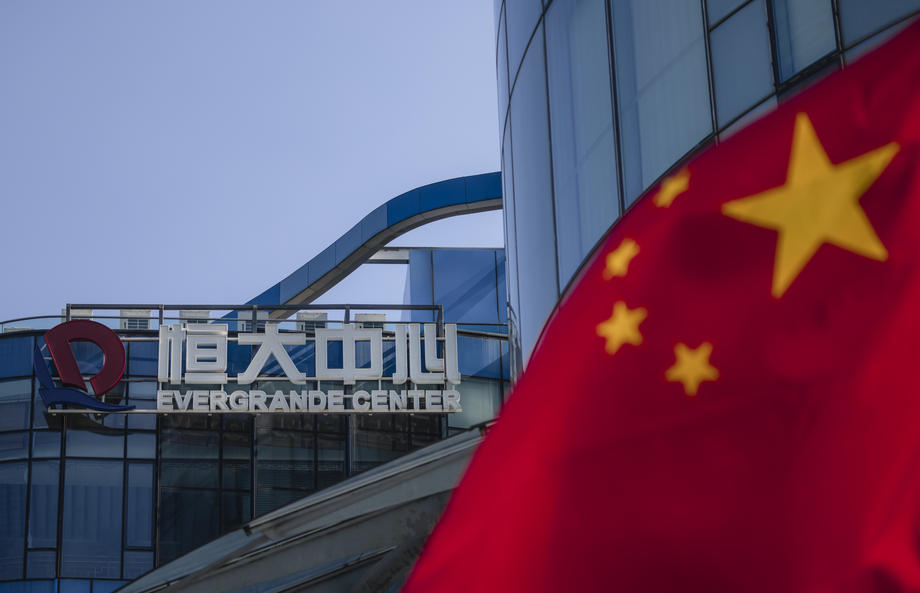 Two other Chinese developers have problems paying on bonds