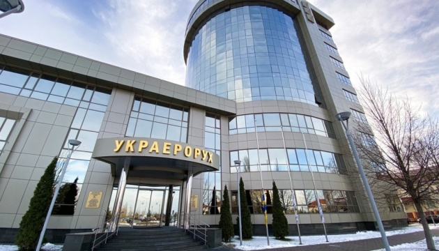 Украэрорух впервые за два года получил прибыль