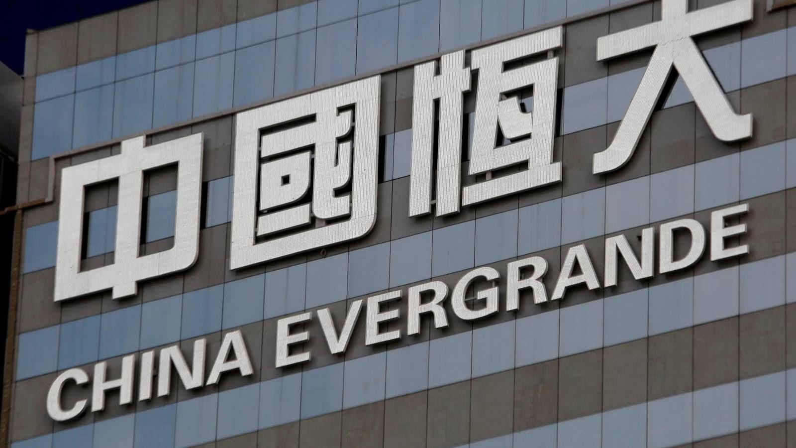 Evergrande отримала ще одну відстрочку з дефолту