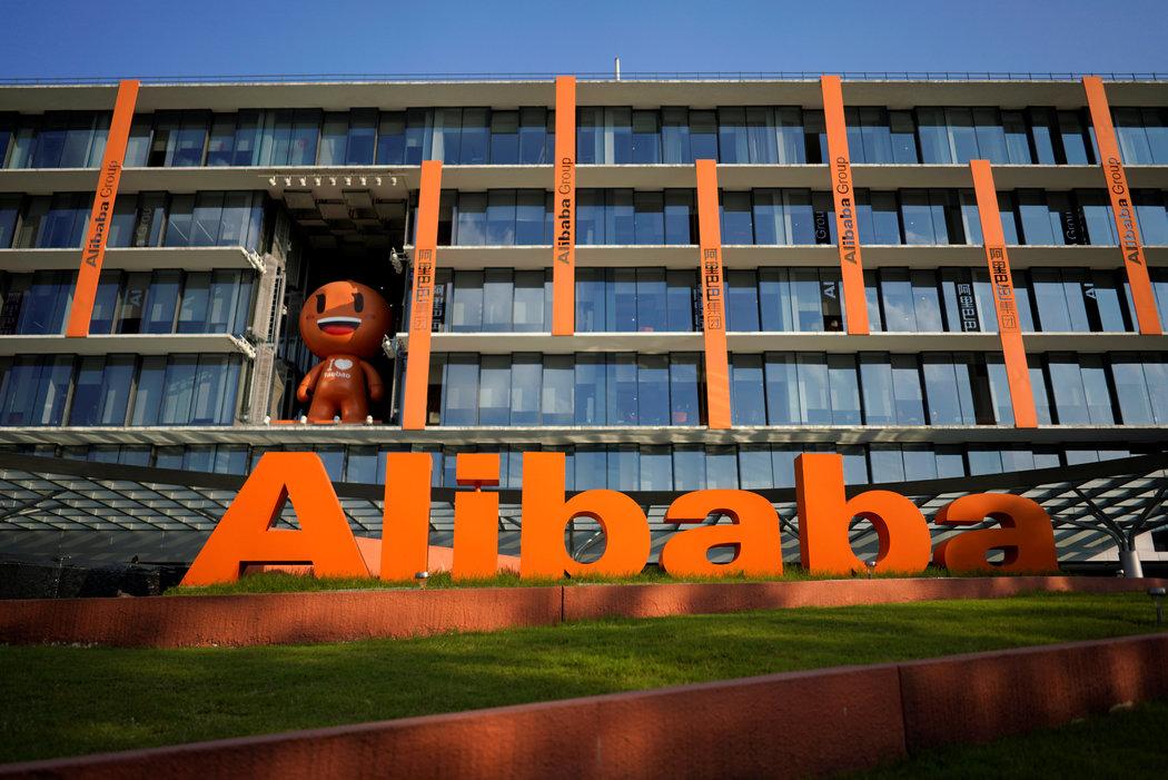 Alibaba встановила глобальний рекорд падіння ринкової вартості
